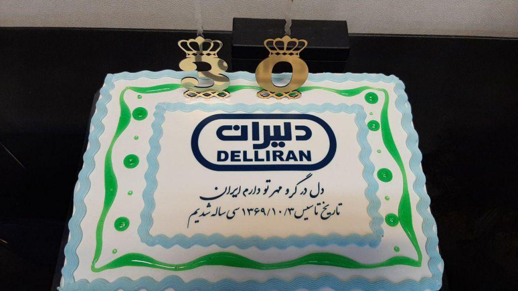 کیک|جشن|30 سالگی |شرکت |دلیران |Dell|نمایندگی|لپ تاپ|