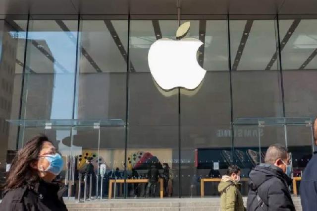 بازگشایی کمپانی اپل
