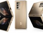 مقاله-سامسونگ به صورت رسمی از گوشی انعطاف پذیر گلکسی W21 5G رونمایی کرد