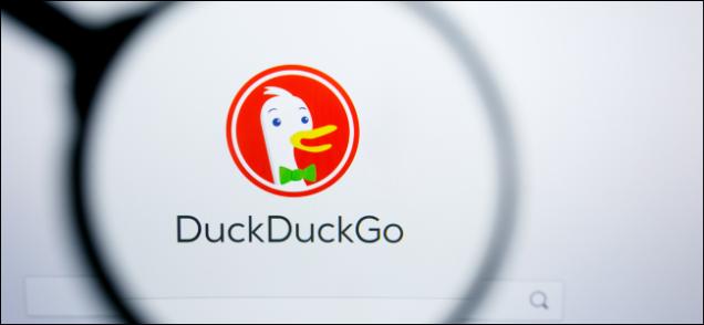 موتور جستجوی DuckDuckGo