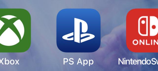 دانلود بازیهای PS5 از طریق گوشی هوشمند