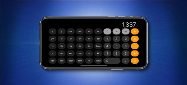 ماشین حساب مهندسی مخفی روی گوشی